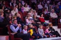 """""""Тайна пирата"""" в Тульском цирке, Фото: 120"""