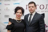 Максим Поташев в Туле, Фото: 16