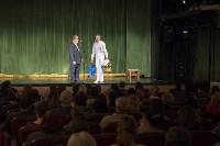 Камерному драматическому театру 20 лет, Фото: 9