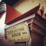 Старинные вывески в Музейном квартале, Фото: 9