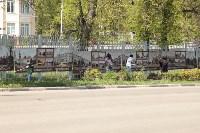 Субботник в Туле, 07.05.2016, Фото: 3