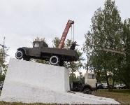 Памятник воинам-автомобилистам. Возвращение. 18.08.2015, Фото: 18