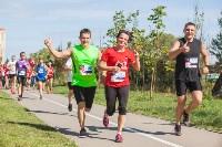 """В Центральном парке прошел """"Тульский марафон 2017"""", Фото: 90"""