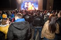 Открытие Олимпиады в Сочи, Фото: 38
