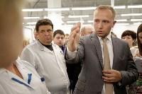 В Богородицке Алексей Дюмин посетил ООО «Завод №423», Фото: 8