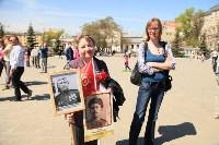 День Победы: гуляния на площади Победы. 9 мая 2015 года, Фото: 16