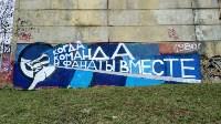 Фанатские граффити, Фото: 9