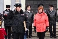День полиции в Тульском кремле. 10 ноября 2015, Фото: 59