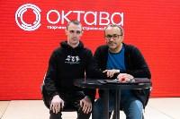 Андрей Звягинцев в Туле, Фото: 139