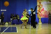 Танцевальный турнир «Осенняя сказка», Фото: 127