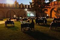 Ночь кино в Туле. 27 августа 2016, Фото: 5