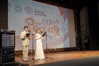 VI Тульский региональный форум матерей «Моя семья – моя Россия», Фото: 24