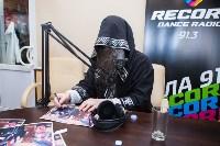 Нейромонах Феофан на Радио Рекорд, Фото: 46