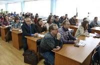Cостоялся второй тренинг для  участников конкурса проектов в рамках Всероссийского Стартап-Тура, Фото: 6