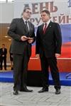 Награждение лауреатов премии им. С. Мосина, Фото: 45