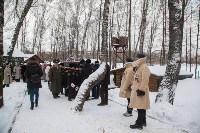 В Туле торжественно открыли «Рубеж обороны», Фото: 40