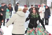 В Центральном парке Тулы прошли масленичные гуляния, Фото: 1