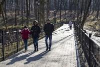 Солнечный день в Белоусовском парке, Фото: 24