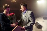 Сотрудников Туламашзавода поздравили с Днем машиностроителя, Фото: 103