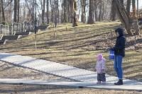Солнечный день в Белоусовском парке, Фото: 41