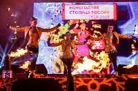 Битва Дедов Морозов и огненное шоу, Фото: 70