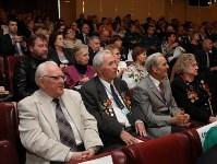 В правительстве жителям Тульской области вручили государственные и региональные награды, Фото: 19