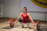 Юные тяжелоатлеты приняли участие в областных соревнованиях, Фото: 7