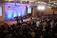 Встреча Владимира Груздева с предпринимателями 13.03.14, Фото: 7
