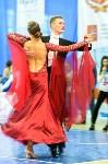 I-й Международный турнир по танцевальному спорту «Кубок губернатора ТО», Фото: 150