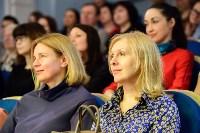 Алиса Гребенщикова в Ясной Поляне, Фото: 28