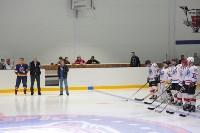 Стартовал областной этап Ночной хоккейной лиги, Фото: 39