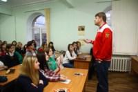 Дмитрий Губерниев в ТулГУ. 20 октября 2014, Фото: 4