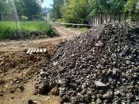Нефтепродукты в Комарках, 12 августа 2019, Фото: 2