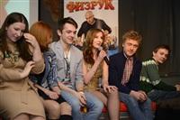 Дмитрий Нагиев стал физруком, Фото: 70