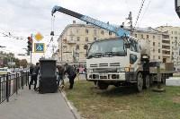 Установка арт-объекта на Красноармейском проспекте, Фото: 2