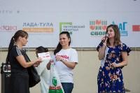 «Школодром-2018». Было круто!, Фото: 15