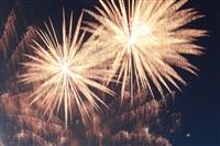 Шоу фонтанов на Упе. 9 мая 2014 года., Фото: 43