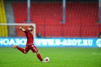 «Арсенал» Тула - «Волгарь» Астрахань - 1:1, Фото: 1