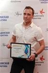 Самым активным тулякам вручили премию «Гражданская инициатива», Фото: 24