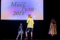 Мисс Тула - 2021, Фото: 287