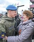 Репетиция Парада Победы в подмосковном Алабино, Фото: 27