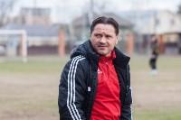 «Арсенал» готовится к «Зениту», Фото: 8