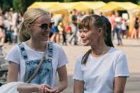 «Школодром-2018». Было круто!, Фото: 865