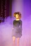 Мисс Студенчество-2013, Фото: 50