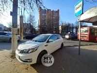 ДТП ул Металлургов, 16.10.19, Фото: 1