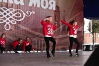Танцевальный фестиваль на площади Ленина. 13.09.2015, Фото: 21