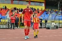«Арсенал» Тула - «СКА-Энергия» Хабаровск - 1:0, Фото: 21