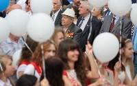 День города в Новомосковске, Фото: 32