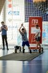 Летний этап фестиваля ГТО в пос. Ленинский, Фото: 14