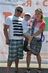 Мама, папа, я - лучшая семья!, Фото: 274